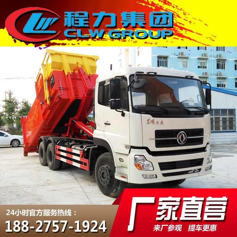 大型压缩垃圾车20吨勾臂垃圾车哪个厂家质量好后双桥勾臂垃圾车