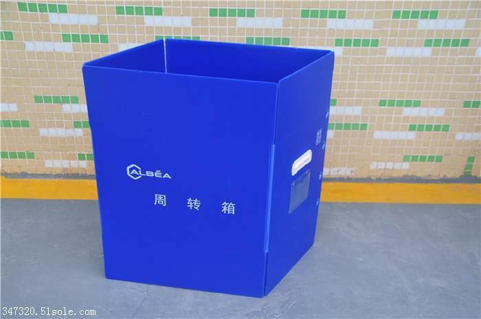 佛山中空板厂家直销绿色环保PP中空板万通板瓦楞板高硬耐磨可印刷