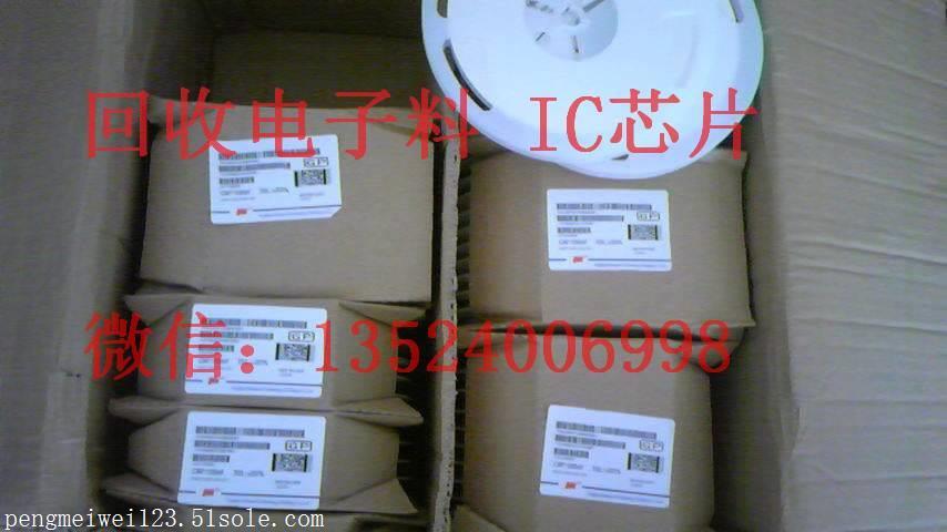 专业回收电容器 收购电容物料