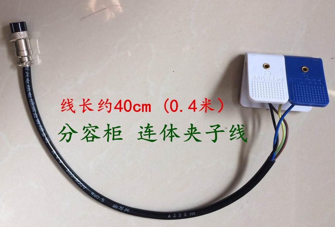 分容柜夹子线 软包聚合物锂电池容量测试线 内阻仪检测线 零配件