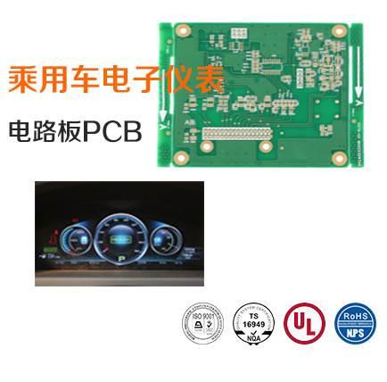 专注汽车仪表电路板PCB/超卓联益汽车PCB板厂家