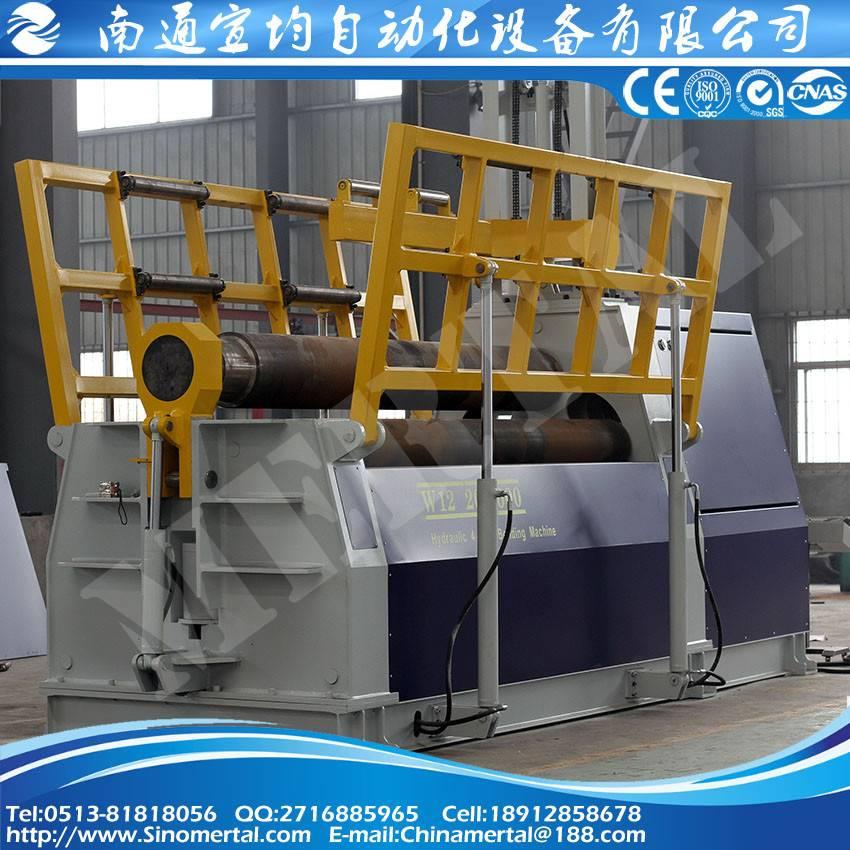 山东卷板机工厂MCLW12CNC-20X3000全数控四辊卷板机