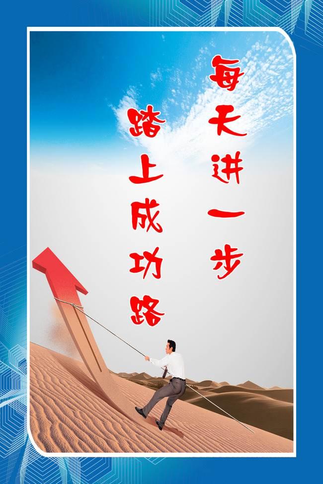 (天天返程车)淄博到海宁的物流货车省省回头车