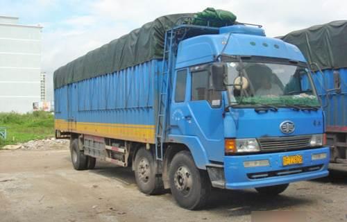 (天天返程车)安阳到江北区的物流货车省省回头车