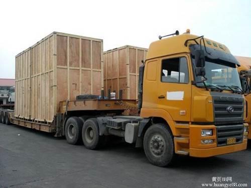 镇江到景德镇方向9米13注17米拖车出租(专运挖机塔吊大件运输)