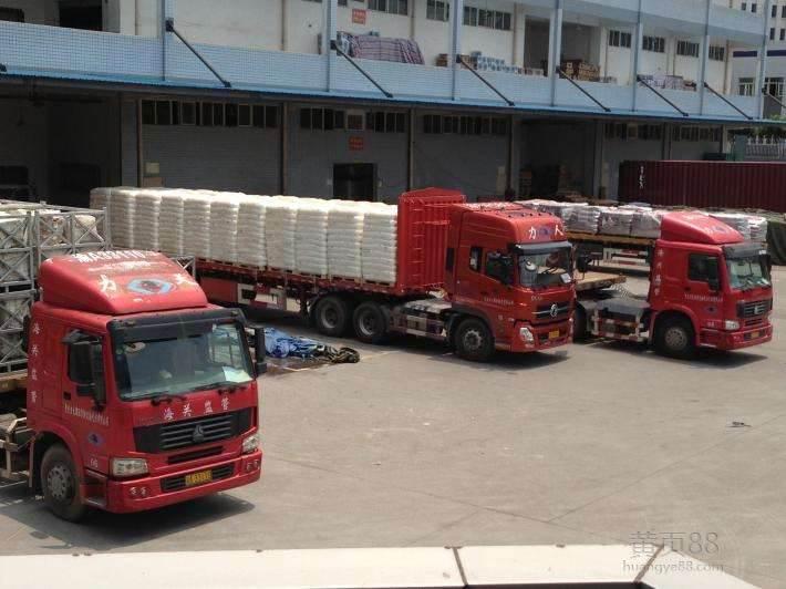 (天天返程车)潍坊到镇海区的物流货车省省回头车