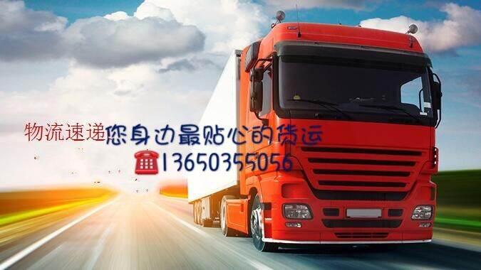 东莞沙田物流公司货运公司,到武汉物流回程车