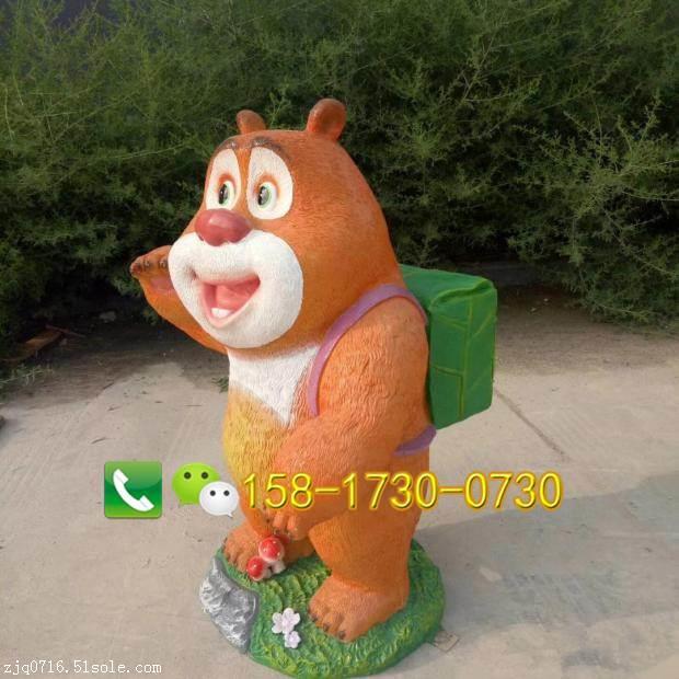 户外卡通动漫人物雕塑玻璃纤维熊熊乐园熊出没