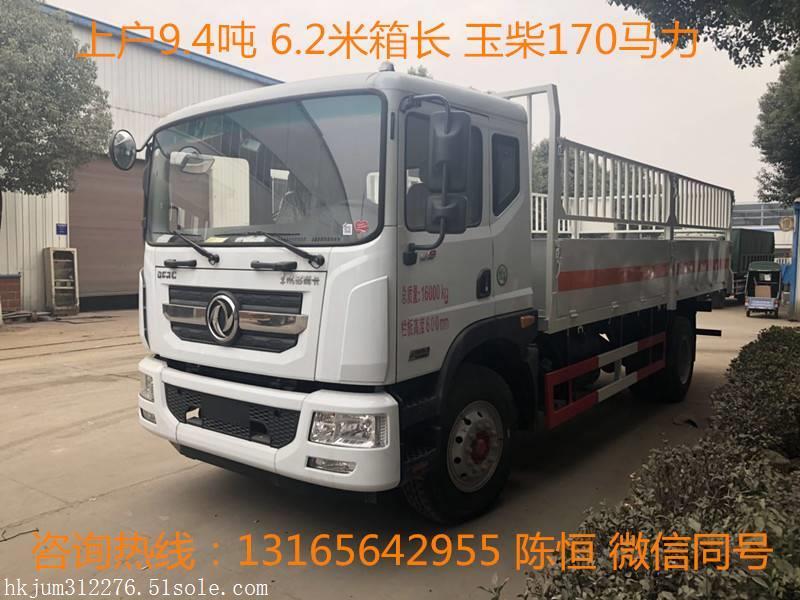 东风6.2米箱长气瓶运输车 玉柴170马力