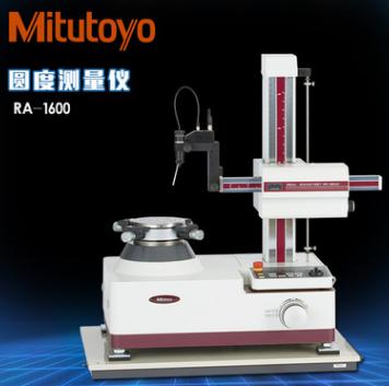 二手三丰三次元测量机SV-3100三丰粗糙度仪回收