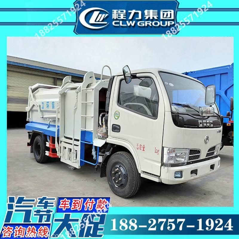 蓝牌压缩垃圾车哪个厂家质量好压缩垃圾车销售厂家质量好价格低