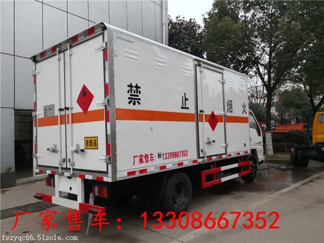 定安县江铃国五钢瓶厢式运输车