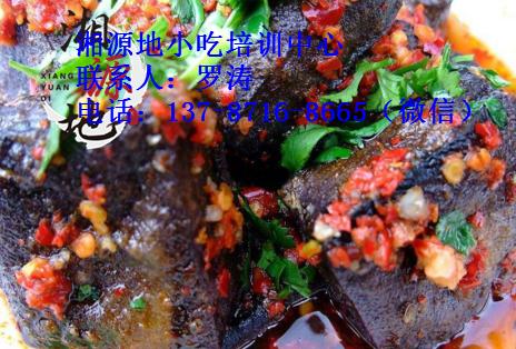邵阳哪里有学正宗臭豆腐的