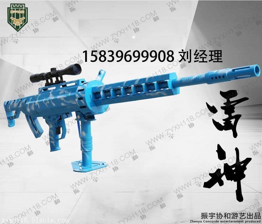 西安具有合法手续气炮枪厂家供新型儿童气炮枪-雷神
