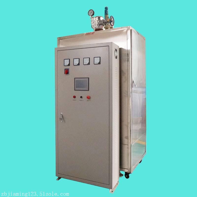 佳铭电加热锅炉216KW大型0.7压力控制工业服装厂蒸汽发生器佳铭电