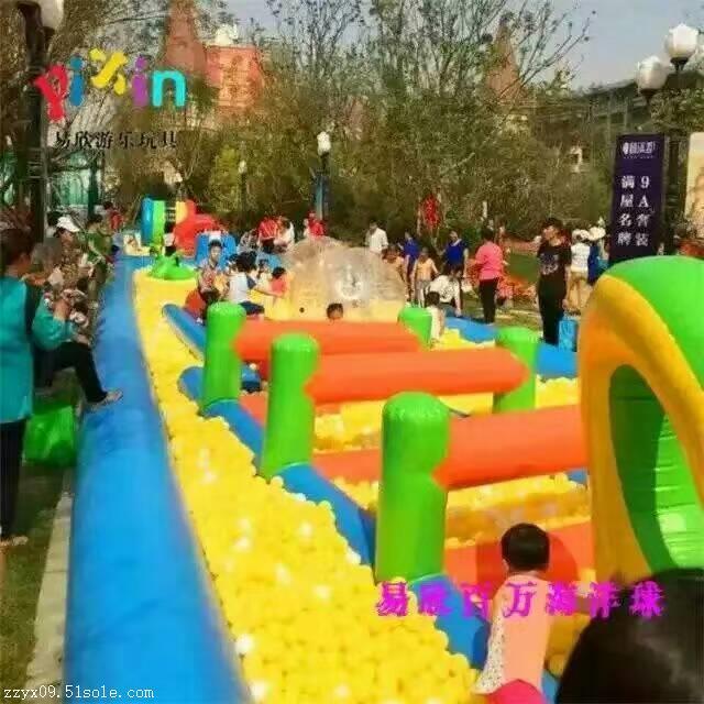 儿童玩具海洋球池百万海洋球池乐园大型户外游乐设备