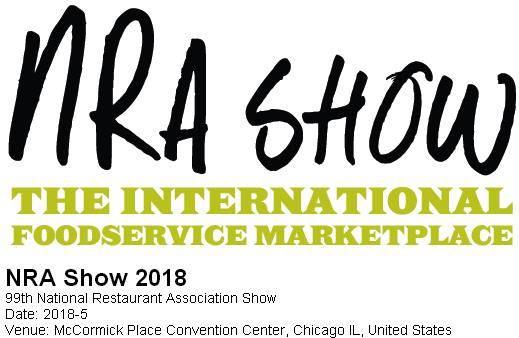 2018第99届芝加哥国际酒店、饭店业展览会