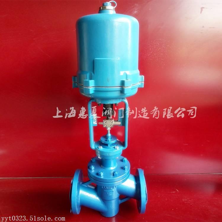 电动调节阀ZDLPF-16C