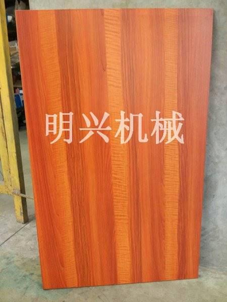 明兴橱柜门真空木纹转印机 上门调试 安装指导
