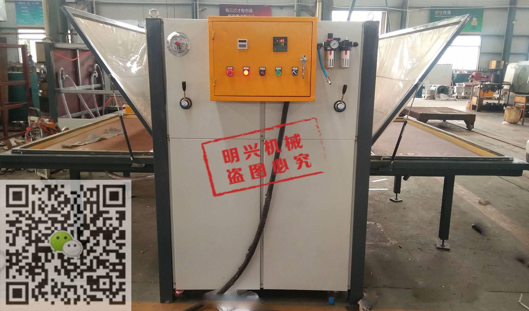 免费上门调试技术指导 明兴真空木纹转印机厂家