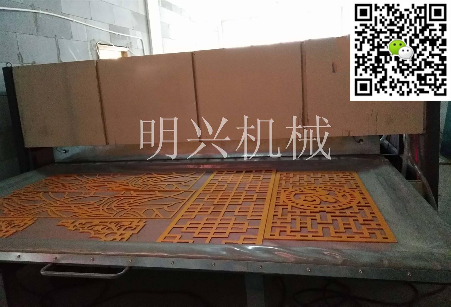 供应明兴真空木纹转印机 适用于各种形式木纹转印