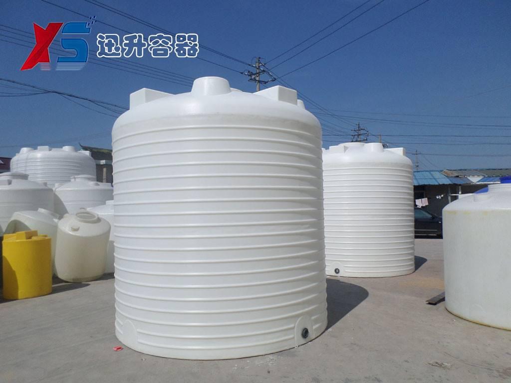 硝酸硫酸盐酸20立方水箱
