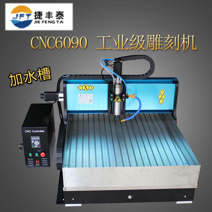 cnc6090数控雕刻机小型全自动玉石金