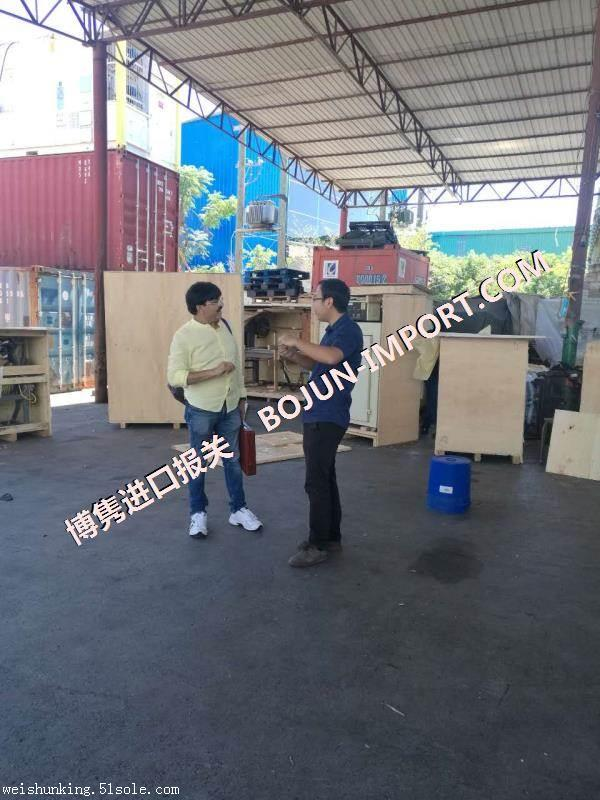 油漆涂料进口运输价格
