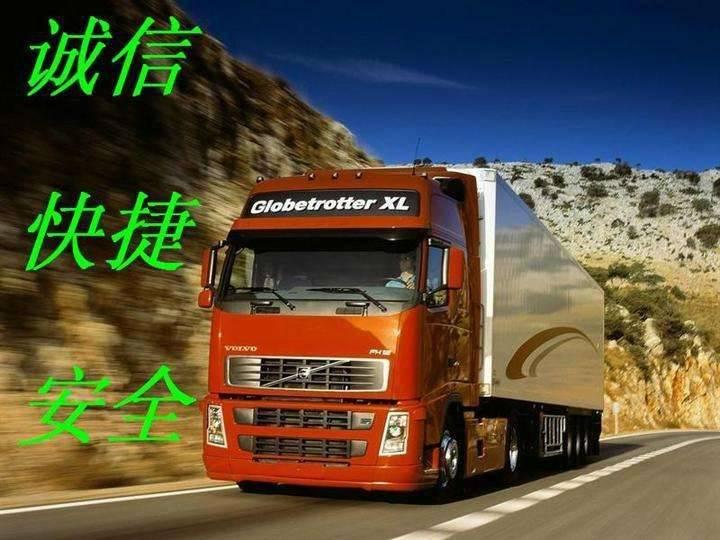 旗扬物流专业承接上海到临安物流运输,上海到临安货运专线