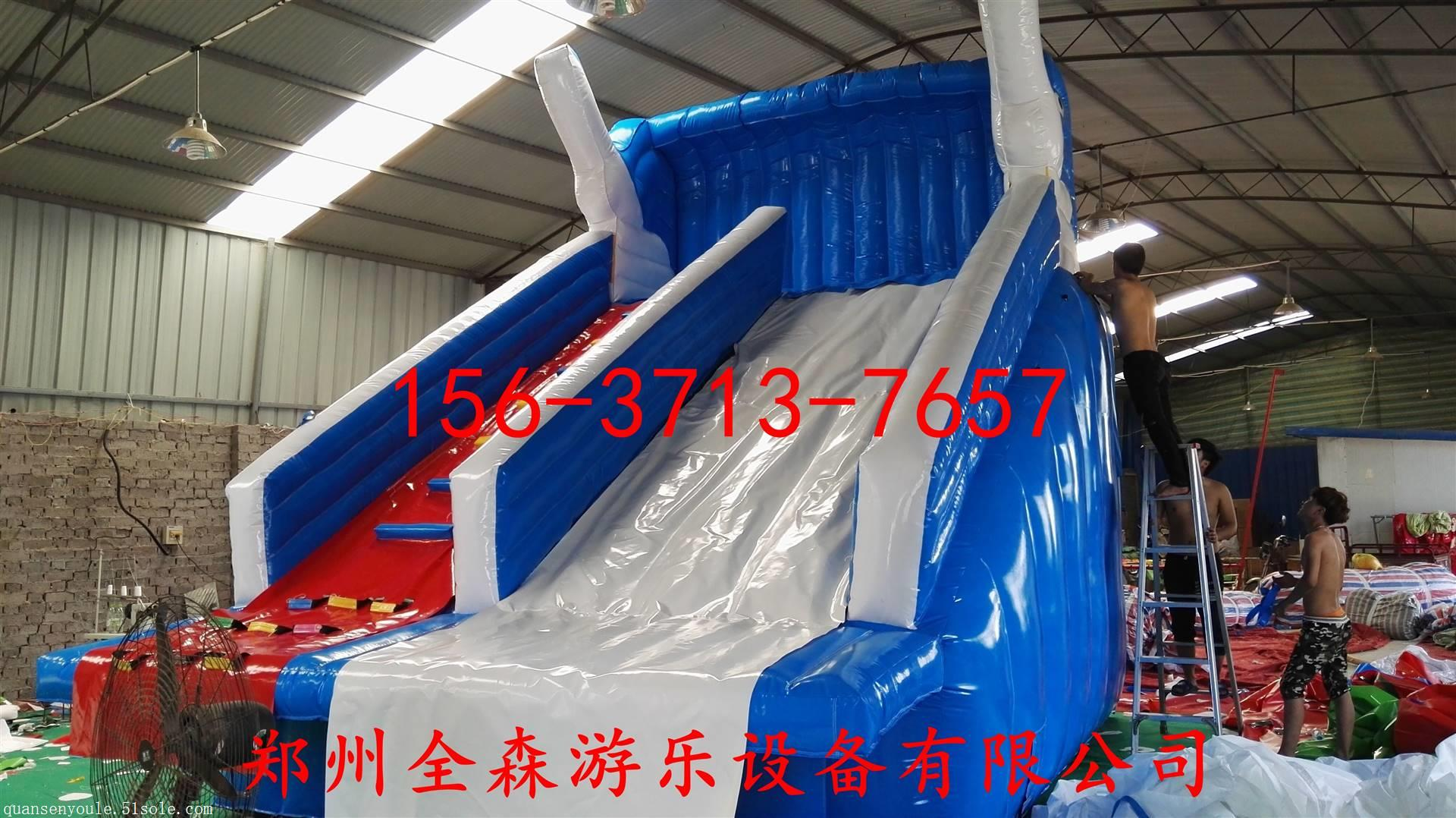 充气水滑梯多少钱一个,厂家报价,大型充气水滑梯在哪买