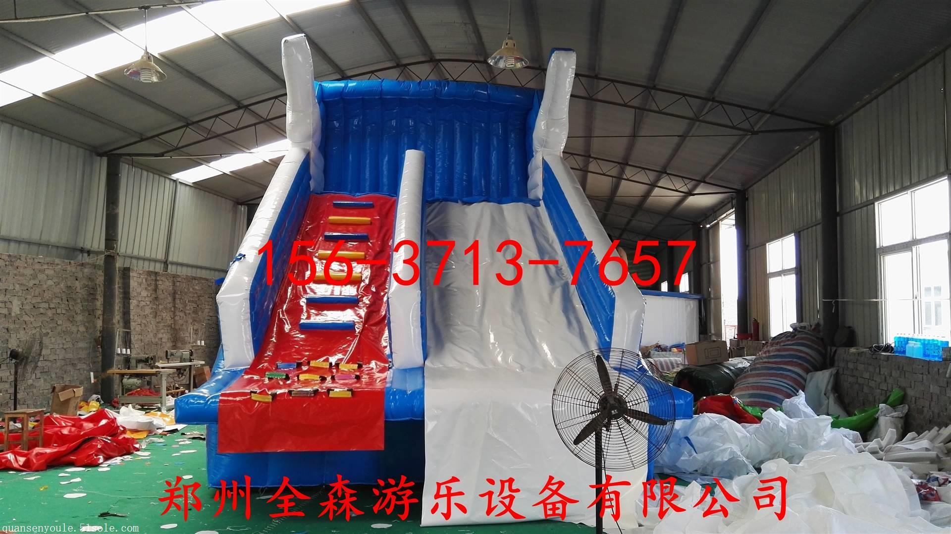 充气城堡水滑梯多少钱一个/郑州充气水滑梯厂家直销