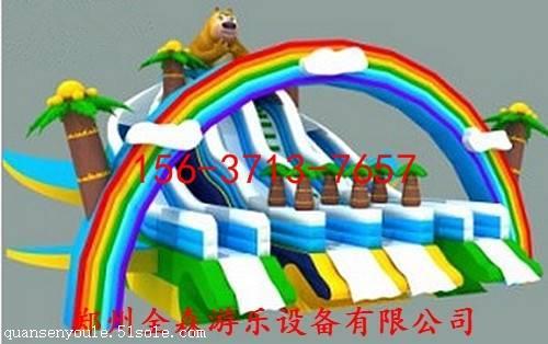 供应浙江彩虹熊滑梯/嘉兴充气水滑梯城堡多少钱一个