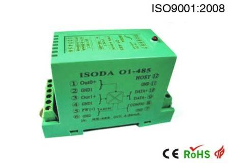 RS232转4-20mA,数字量转模拟信号数据采集器