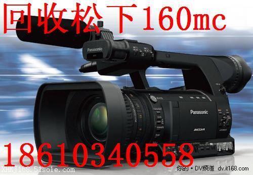 全国回收索尼f55摄像机回收佳能c300ii摄像机