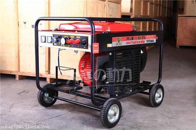 带轮子300a汽油发电电焊机