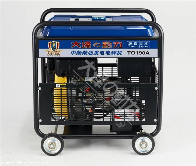 190a柴油发电电焊机应急式