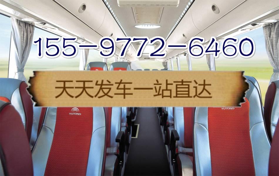 从晋江到册亨的长途大巴\\城市长途