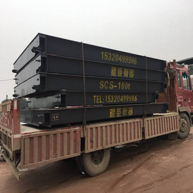 重庆100吨地磅厂家价格明细表