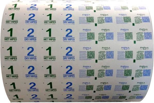 酒精棉片包装用纸-铝箔纸