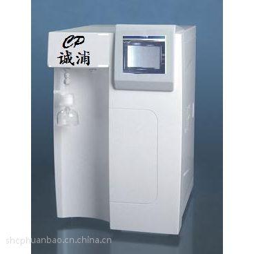 诚浦实验室超纯水机净水器供应