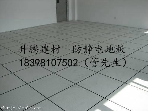 西充防静电地板陶瓷抗静电地板全钢架空活动地板安装价格