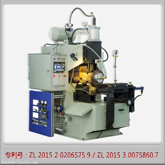 浙江生产厂家供应汽车刹车蹄焊机|制动蹄铁单筋专用中频滚焊机