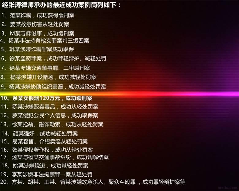 浙江杭州公司纠纷律师费用