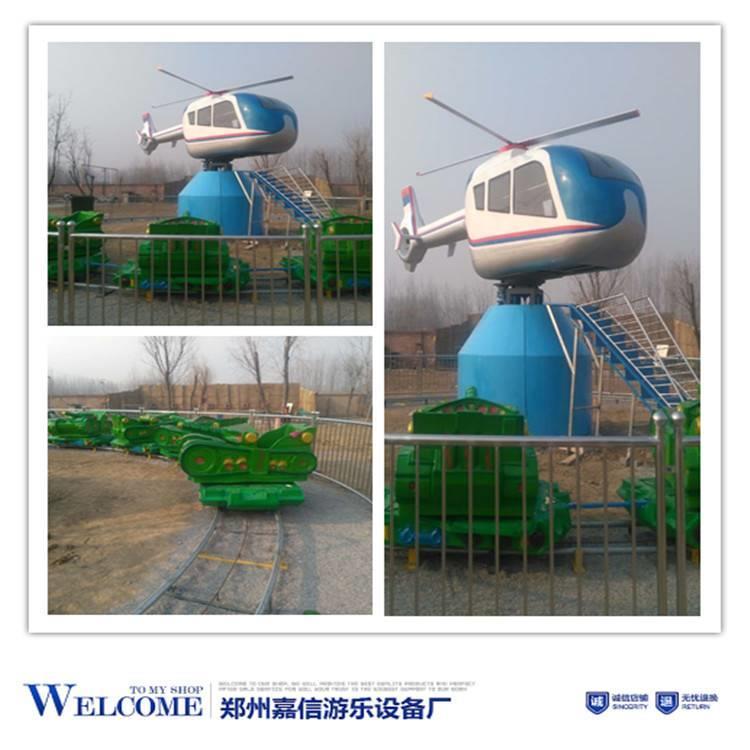 郑州嘉信生产的大型游乐设备飞机大?#25945;?#20811;现货现货