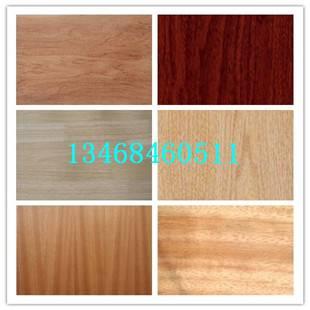 天然木皮贴面板生产厂家