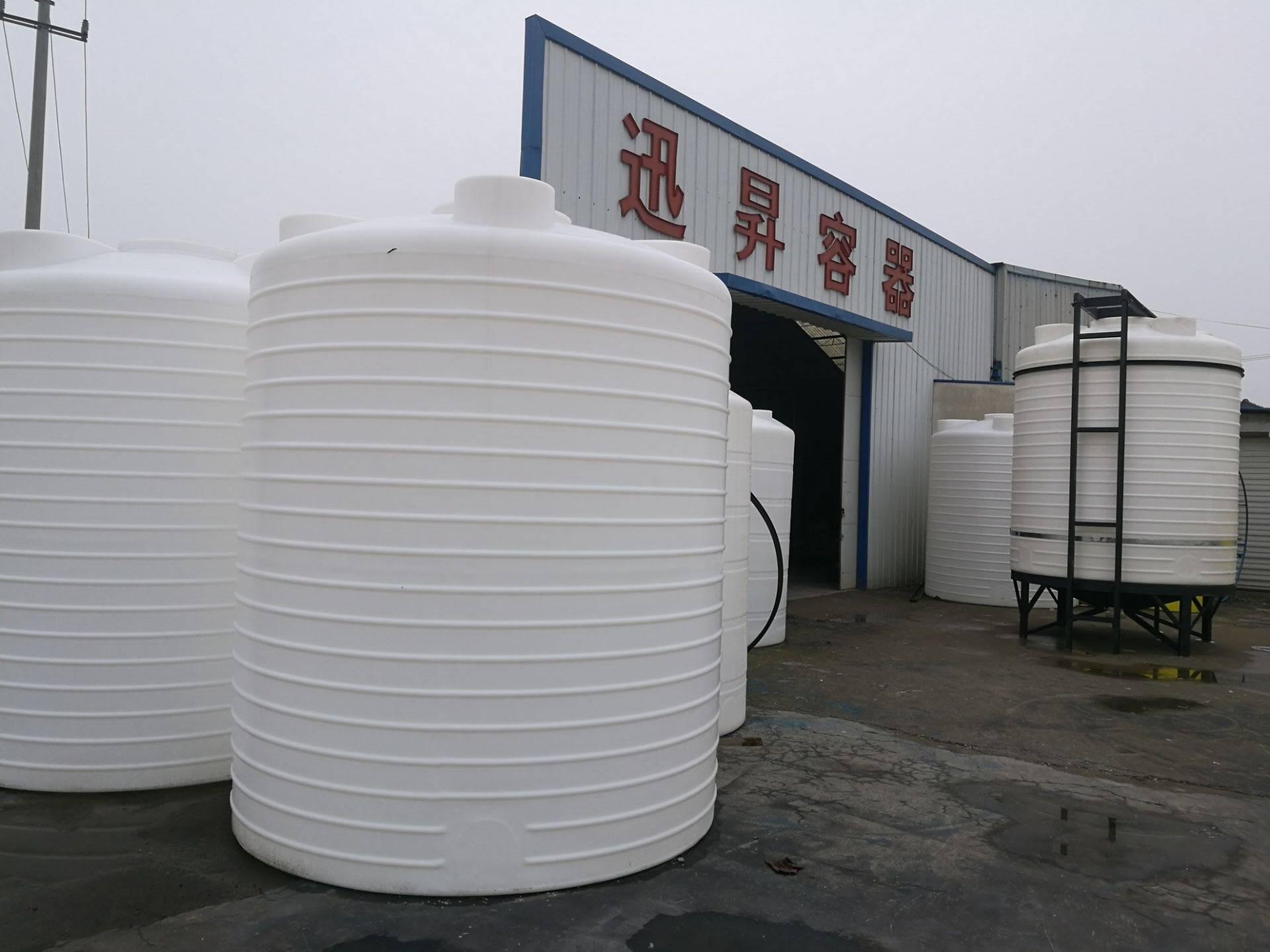 硫酸硝酸盐酸20吨水箱