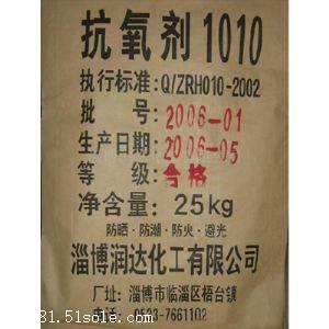 黄石回收大红粉
