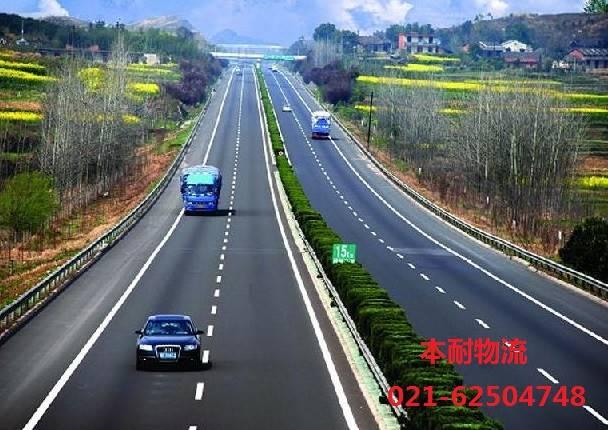 从上海到汕头搬家公司价格表