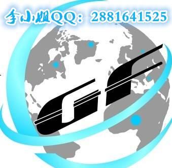 深圳市好朋友国际货运代理有限公司