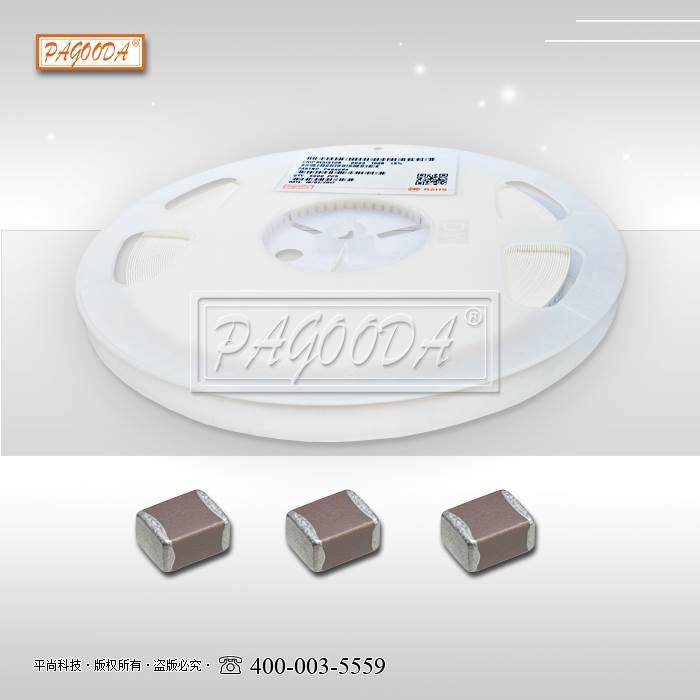 0603贴片电容现货高供应104 50v